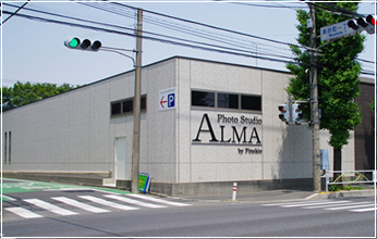 Photo studio ALMA 府中 by pinokio